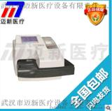 優利特URIT-330尿液分析儀
