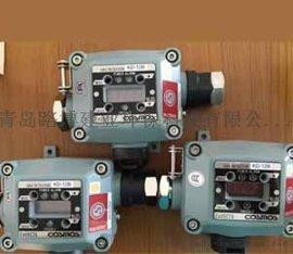 新宇宙KD-12X型号的在线式有害气体检测报警仪器