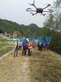 广安电力工程架线飞行器