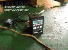 面板操作控制-上海众莘机械