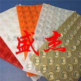 自粘透明防撞膠粒錐形防撞膠墊金字塔防撞膠生產廠家