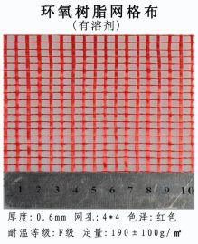 网格布0.6宜兴飞达电工