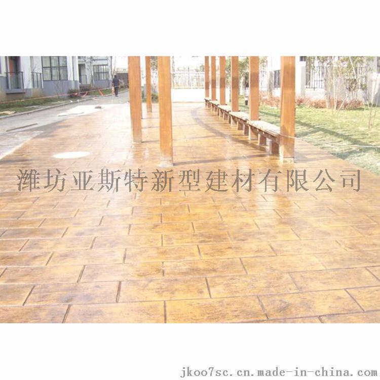 潍坊 彩色防滑路面模 压模地坪专业施工 压花地坪