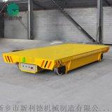 堆高车电动郑州厂家最新款KPDZ低压轨道平板车
