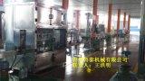 伺服灌裝機DY-ZR-SF系列  醬類油類日化用品灌裝機