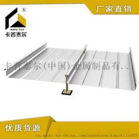 铝镁锰金属屋面板kaputile厂家