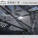 雙曲鋁單板廠家,定制安裝鋁板幕牆施工工人