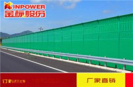 湖北宜昌高速公路隔音板生产企业,宜昌公路隔音板多少钱