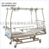 睿动RD-YH8003+R02厂家直销广东病床医用手动骨科护理病床,ABS多功能牵引护理床,牵引床