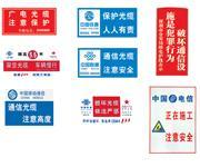 供应厂家直销道路交通反光标志牌警示标志安全警示牌 可定制
