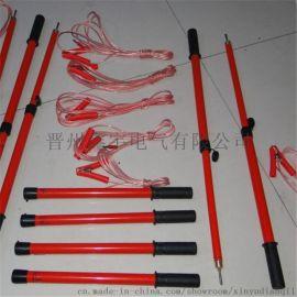 伸缩高压放电棒10kv伸缩式绝缘杆高压绝缘棒高压电伸缩式放电棒