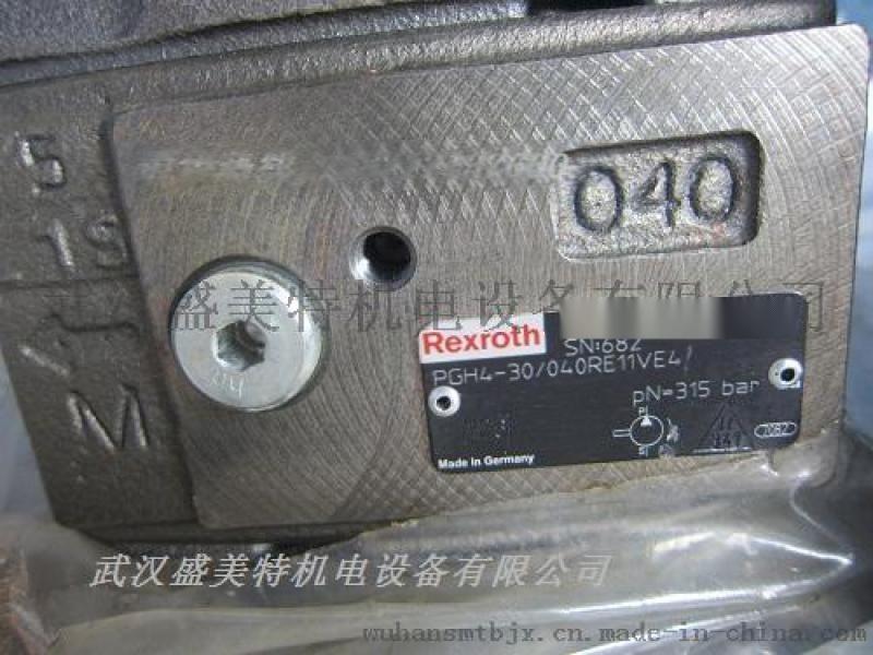 力士樂高壓齒輪泵PGH4-2X/040RE11VU2