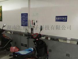济南电动车小区充电站