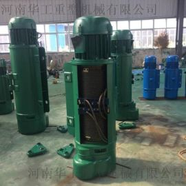 16吨9米单速起重机电动葫芦 电动升降机 可移动