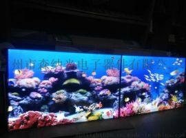 森纳定制裸眼3D立体画LED发光鱼缸背景