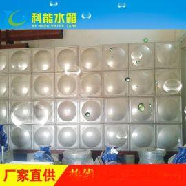 直销不锈钢水箱环保专用 不锈钢螺丝连接水箱板供不应求