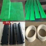 厂家生产加工高分子耐磨异型加工件 聚乙烯挡板导向板