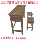 课桌椅厂家直销学校培训班学习桌双人老式木制课桌凳