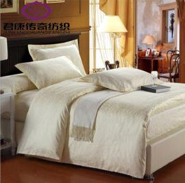 供应酒店布草 纯棉白色贡缎提花床单四件套