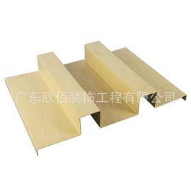 南京定制外牆裝飾凹凸鋁單板 木紋長城鋁單板
