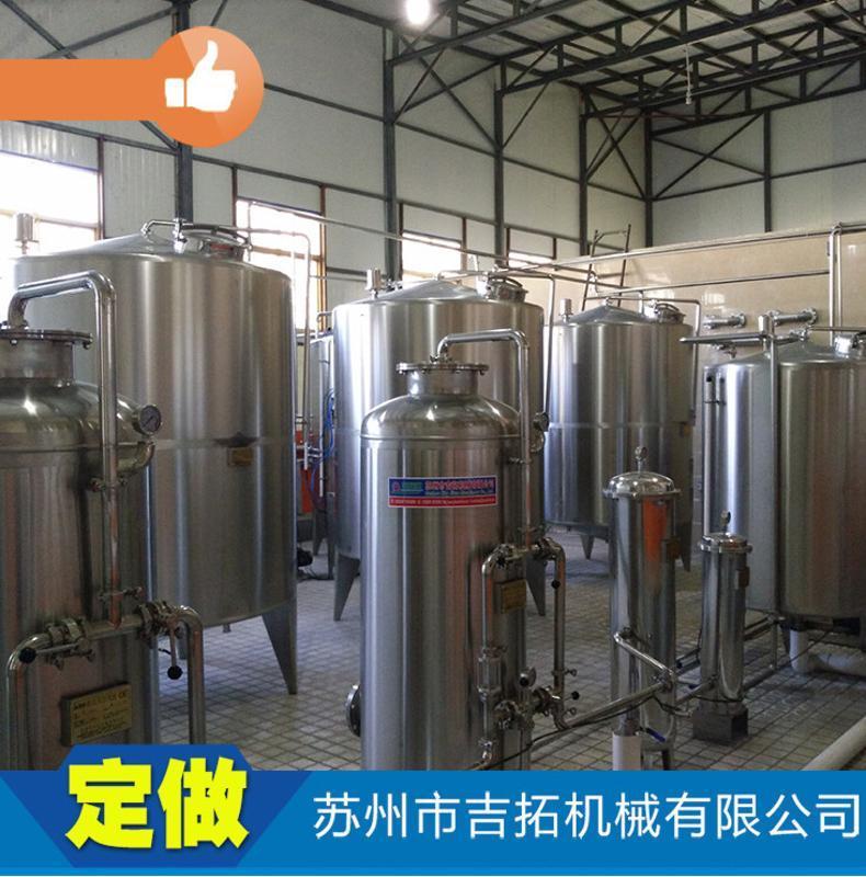 3T单级反渗透纯水处理设备 环保纯净水处理