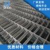 路橋專用防裂鋼筋網 全國鋼筋網 廠家直銷鋼筋網