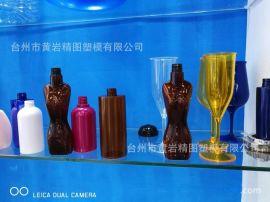 PC太空杯注拉吹模具 PS塑料杯模具 tritan塑料杯模具