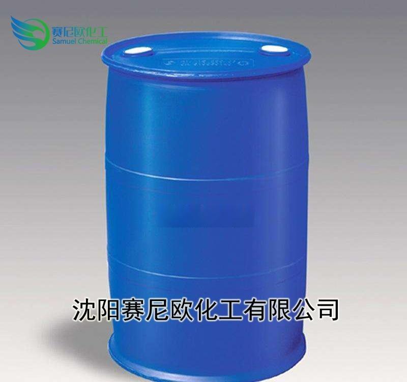 吐溫-80乳化劑,吐溫-80表面活性劑