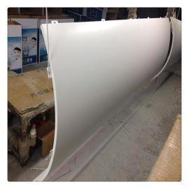 禅城工地弧形包柱铝单板, 氟碳弧形冲孔铝单板幕墙