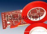 喷锡红美纹胶带(R921)