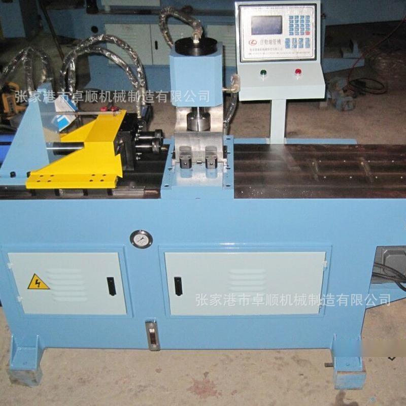 SG-40縮管机全自动液压缩管机 直销钢管缩管机 管端成型机设备