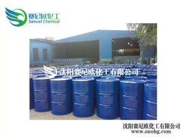 抗磨液壓油 齒輪油 導軌油