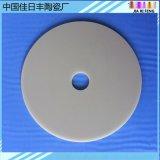氮化鋁陶瓷片ALN陶瓷基板薄片導熱陶瓷散熱片絕緣片圓片*射切