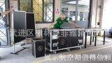 【曼非雅】高品质生产仪器箱 铝箱 工具箱 家用医用药箱