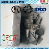 高導熱陶瓷片 氧化鋁片 散熱陶瓷片 氮化鋁陶瓷1*22*28