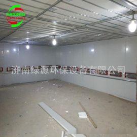水帘式环保喷漆房 红外线加热烤漆房 家具无尘喷漆房
