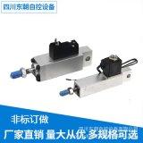 东朝 各类非标气缸订做 专业生产 非标准气缸 SDA/SC等各类气缸