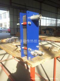 供應紡織工業 紡織清洗劑熱量回收 板式換熱器