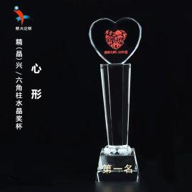 桃心水晶獎杯  員工學員表彰水晶獎杯批發