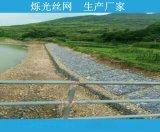 湖北锌铝合金雷诺护垫 直销河道治理雷诺护垫