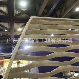 厂家环保铝合金拉伸网板 铝网格板 造型拉网铝单板