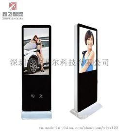 鑫飞32寸立式广告机液晶显示器落地式触摸查询广告机