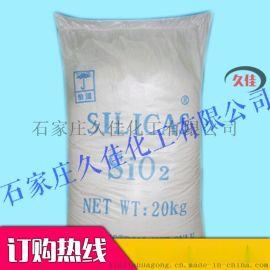 供应白炭黑 沉淀法白炭黑 抗结块剂 二氧化硅