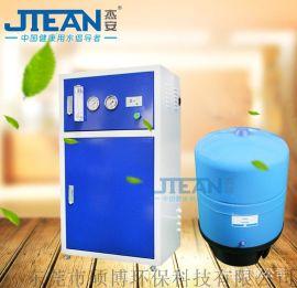 100-800加仑纯水机家用商用工业学校厨房用