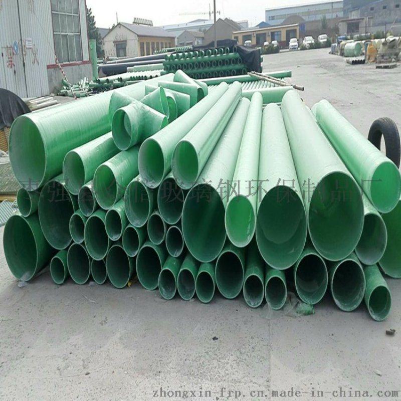 玻璃钢电缆管 玻璃钢电缆保护管 玻璃钢压力管