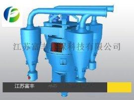组合式空气选粉机   选粉效率高、节能