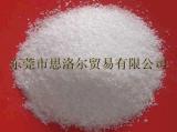 思洛尔  siluoer6系列砂面粉