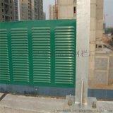 银川高速公路彩板金属隔音墙隔声屏障@铁路声屏障厂家
