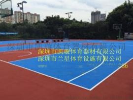 硅pu篮球场 凯璇体育厂家价格 球场制造施工厂家