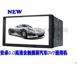 车载DVD厂家直销捷友J-3862N安卓6.0高清1024*600无碟7寸电容触摸屏安卓6.0.1通用车载DVD收音机